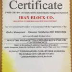 گواهینامه ایران بلوک